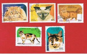 Laos #1231-1235 VF used  Cats  Free S/H