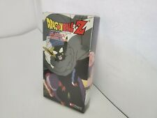 NEW Sealed VHS Tape Dragon ball Z MAJIN BUU REVIVAL (UNCUT) B5