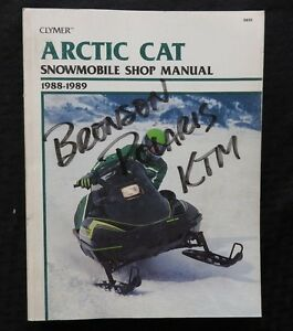 1988 1989 ARCTIC CAT EL TIGRE EXT & WILDCAT 650 SNOWMOBILE SERVICE REPAIR MANUAL