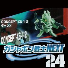 SD Gundam Warrior NEXT 24 Gashapon - CONCEPT-X 6-1-2 Turn X