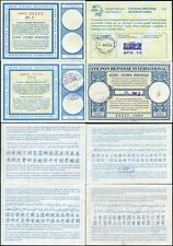 Greece Reply Paid Coupons Ircs 4 items 1960-76