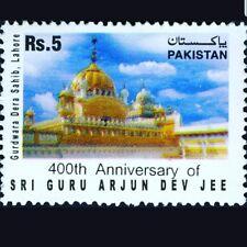More details for very rare stamp kaur singh khalsa sikh sri guru arjun dev ji gurdwara dera sahib