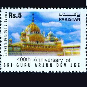 VERY RARE Stamp Kaur Singh Khalsa Sikh Sri Guru Arjun Dev Ji Gurdwara Dera Sahib