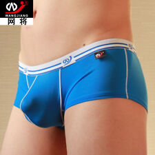 WJ men's ice silk boxer pants low waist breathable thin ice silk men's underwear