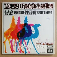 "Merry Christmas Mona Fong Tsin Ting Betty Chung Hong Kong 方逸華 靜婷 鐘玲玲 聖誕快樂 7"" EP"