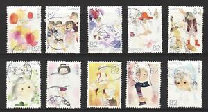 JAPAN 2016 NOSTALGIA OF PICTURES FOR CHILDREN SERIES NO. 2 SET OF 10 STAMPS USED