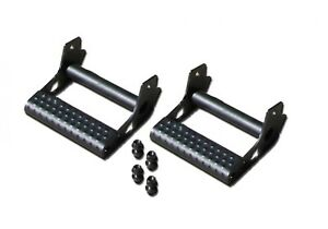 N-Fab JPTS32 Rock Rail Detachable Step