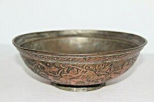 Antique 19TH Century Islamic Slamic Qajar Safavid Tinned Copper Bowl