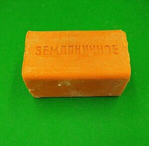 SOVIET/RUSSIAN Army soldier decontamination soap