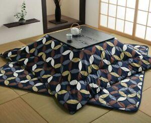 IKEHIKO Fluffy Kotatsu Cover & Mat 67 x 67 inches Comforter mattress Casual Navy