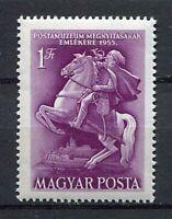 31841) Hungary 1955 MNH Hungarian Postal Museum 1v