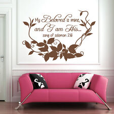 Bible Removable Art Wall Sticker My Beloved Song of Solomon Saying Vinyl Decor