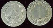 ALGERIE ALGERIA 1 dinar 1987