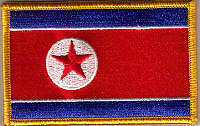 North Korea Country Flag Embroidered Patch T8