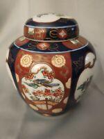 "Imara Gold Ginger Jar with Lid, Japan Otagiri Original Vintage 6"" x 5.5"""