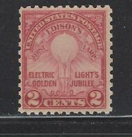 VEGAS - 1929 USA Sc# 655 - MNH, Undisturbed OG - Fine (DI81)