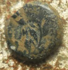 "Prutah Judaea, Pontius Pilate; Jesus Era 30-32 AD Date ""LIZ or LIH"" Not readable"