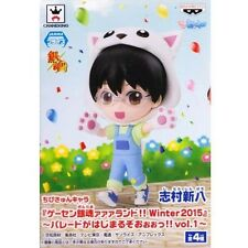 Gintama 3'' Shinpachi Winter Ver. Chibi Kyun Prize Figure NEW