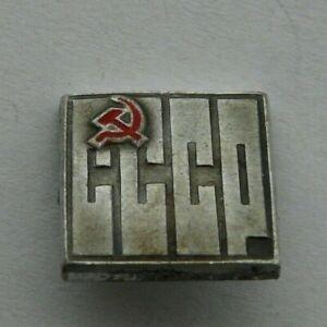 Russian, Soviet Badge - CCCP (2828)