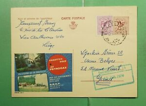 DR WHO 1970 BELGIUM BONCELLES UPRATED POSTAL CARD ADVERTISING TO GAND  f94073