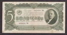 RUSSIA  5 Chervontsev 1937 aXF  P204   VLADIMIR ILICH LENIN