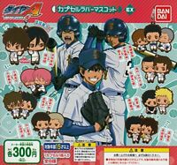 (Capsule toy) Ace of Diamond capsule Rubber Mascot EX [all 8 sets (Full comp)]