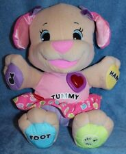 """Fisher Price Laugh & Learn Girl Puppy Dog Interactive Singing Laughing Plush 14"""""""