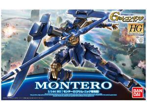 HG 1/144 MONTERO BANDAI MODEL KITS A-20427 4543112932815