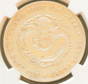 1890-1908 China Kwangtung Silver Dollar Dragon Coin NGC L&M-133 Y-203 AU