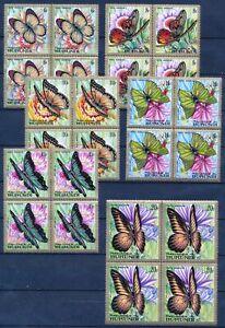 [PG20263] Burundi 1968 : Butterflies - 4x Good Set Very Fine MNH Airmail Stamps