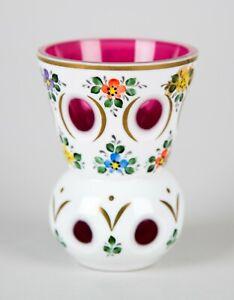 Vintage Bohemian Cased White Enamel Overlay Glass Hand Painted Tumbler or Vase