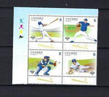 China Taiwan 2019 特684 Baseball Sport Stamp LOGO