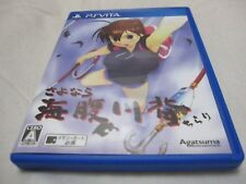 Not SAL 7-14 Days to USA. USED Vita Sayonara Umihara Kawase Chirari Japanese Ver