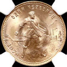 More details for russia. chervonetz gold 10 roubles, 1976. ngc encapsulated, ms67.