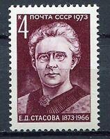 29503) Russia 1973 MNH Stasova 1v. Scott #4128