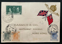 1937 Hong Kong First Day Cover King George 6 KGVI Coronation Used Twice