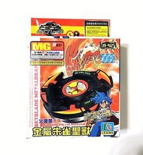 vintage Beyblade metal Dranzer A-42 metal and plastic Lexing starter kit