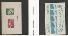 Japan, Postage Stamp, #475a, 395 Mint NH Sheets, 1947-49