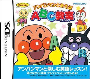 Anpanman to Asobo ABC Kyoshitsu Nintendo DS NTSC-J Japanese Import