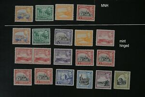 Cyprus lot of F/VF mint hinged 1938 KGVI stamps + four MNH 2020 cv$38.20 (v078)