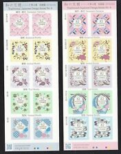 JAPAN 2018 Traditional Japanese Design No 4  Stamps Mini S/S Sticker x 2