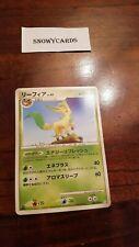 Japanese - 1st Edition - Leafeon - 008/090 - Pokemon - Pt2