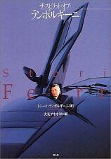 The Spirit of Lamborghini Photo Collection Book
