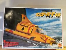 Vintage Thunderbird 4 Bandai Japan Model Kit