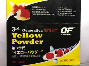 BOX of 20 (5 GM) OCEAN FREE YELLOW POWDER for KOI, GOLDFISH, DISCUS, AROWANA
