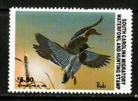 US Stamps # SC 3 $5.50 Ducks XF OG NH Scott Value $95.00