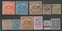 Chile TELEGRAPHS & fiscal Revenue Cinderella stamps ma37