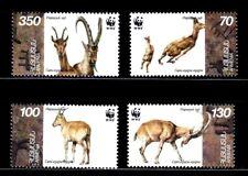 SELLOS TEMA WWF ARMENIA 1996 CABRAS 4v.