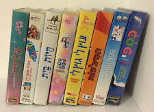 Hebrew 8 cassettes for children Israel Vhs Pal Hebrew Speaking, Everyone works