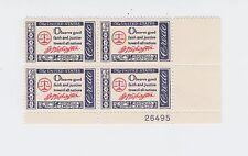 block of 4 GEORGE WASHINGTON CREDO stamps *BUY ONE GET ONE FREE* Scott #1139 US